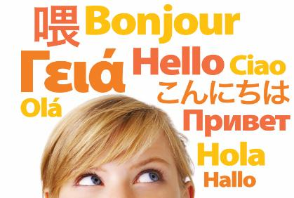 ¿Quieres aprender un nuevo idioma ? Want to learn a new language?